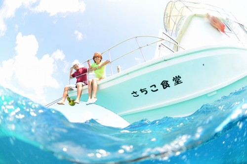 宮古島Fish a go go!とさちこ食堂(撮影:むらいさち)