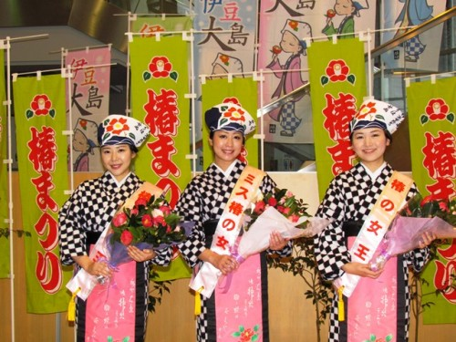 伊豆大島の伝統のあんこ衣装(稲生薫子)