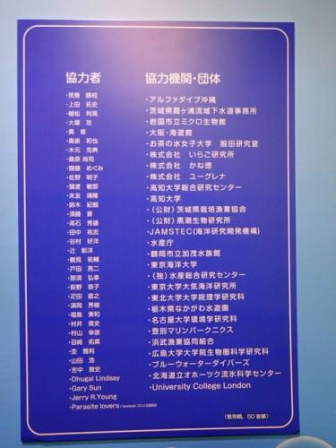 パラサイトラバーズ記事用(提供:JULIA)