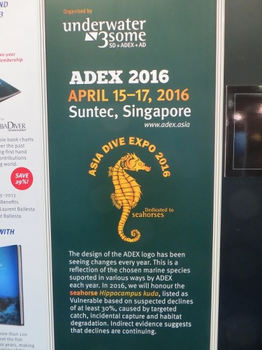 ADEX2015(提供:ボニー・ウェイコット)