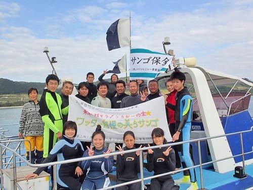 石垣島の海中清掃(提供:内多健)