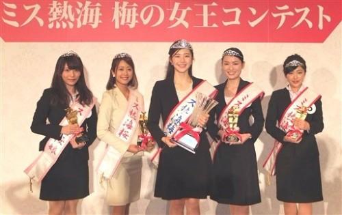 ミス熱海 梅の女王に選ばれた熊谷さん(中央)、ミス熱海 桜娘に選ばれた、稲生薫子(向かって左から2人目)※静岡新聞より
