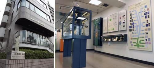 「寄生虫」を専門に扱った世界でも唯一の研究博物館「目黒寄生虫館」
