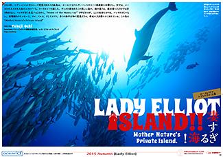 webmag-ladyelliot-pdf-325