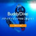 buddydive (1)