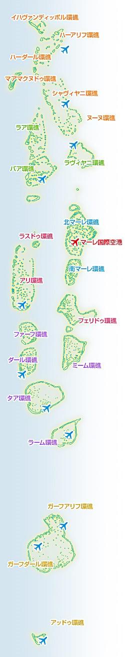 モルディブマップ