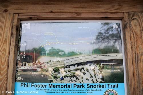Phil Foster Memorial Park Snorkel Trail