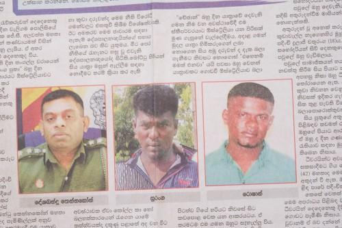 スリランカの新聞