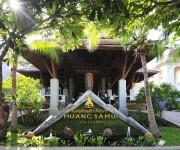 前の記事: サムイ島のオススメリゾート3 ~ビルディングから5つ星まで~