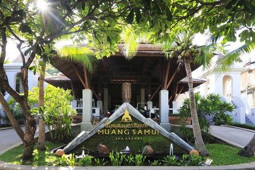 MUANG SAMUI SPA RESORT