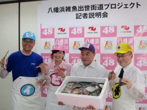 雑魚界のアイドルグループ「ZAKO48」