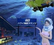 前の記事: 海にまつわるエイプリルフール・ネタ5選+1