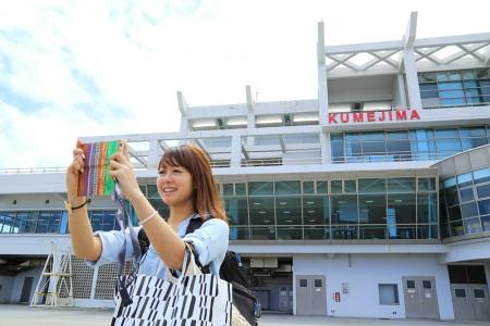 久米島空港に到着