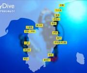 次の記事: 伊豆海洋公園と富戸もオープン! 伊豆半島がぐるりとバディダイ
