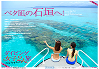 宮古島 ~South&West side of MIYAKO island~