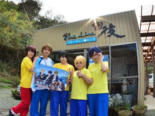 http://bluelinetajiri.blogspot.jp/2013/11/blog-post_17.htmlより