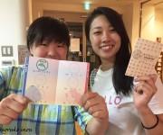 前の記事: 伊豆諸島をめぐって、集めたポイントと景品を交換しよう! 東京