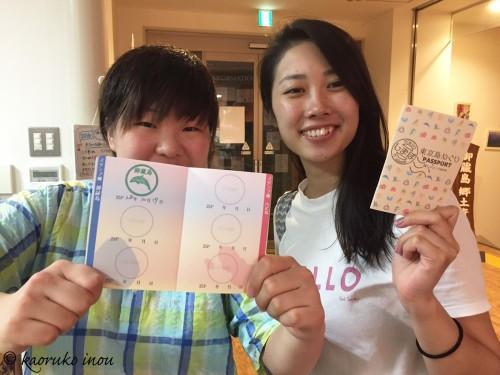"""伊豆諸島をめぐって、集めたポイントと景品を交換しよう! 東京島めぐりパスポート""""しまぽ""""をゲット"""
