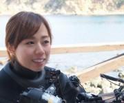 前の記事: 水中カメラマンを目指して西伊豆へ移住した菊地聡美が無念の撤収