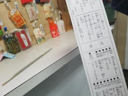 15_気象神社(撮影:本田)