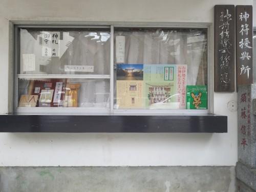 11_気象神社(撮影:本田)