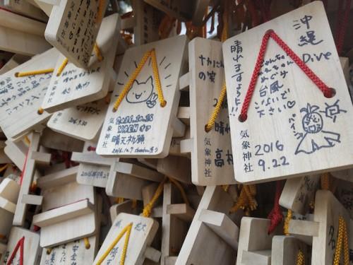 5_気象神社(撮影:本田)