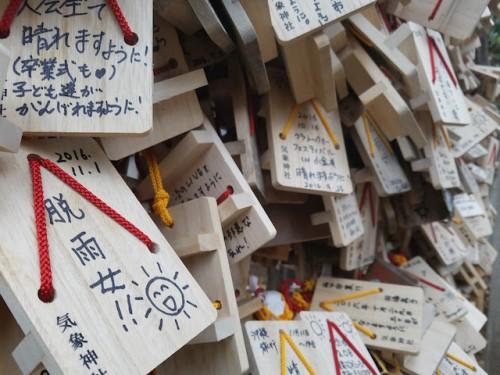 samneil1_気象神社(撮影:本田)