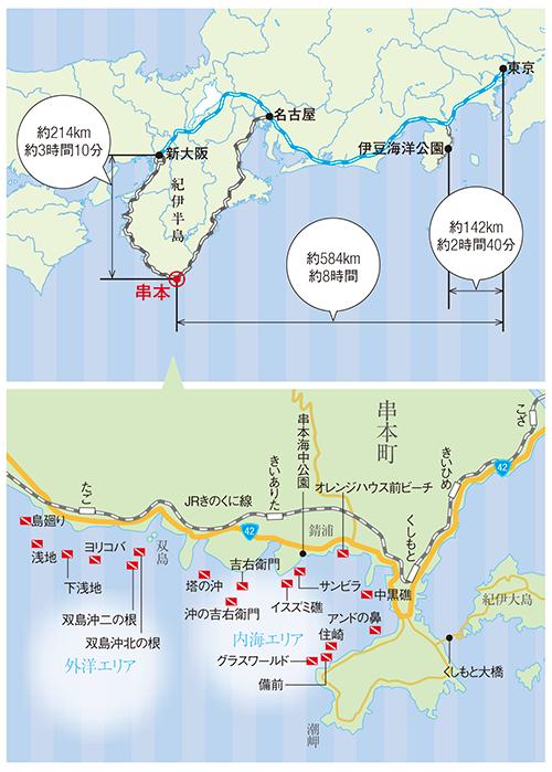 串本の地図