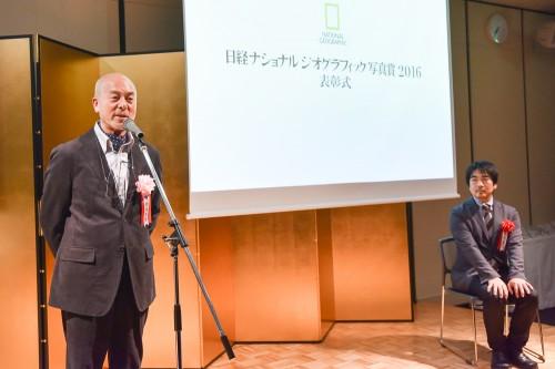 日経ナショナル ジオグラフィック写真賞2016