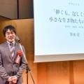 日経ナショナル ジオグラフィック写真賞2106 峯水さん