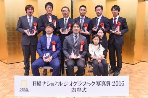 ナショナルジオグラフィック写真賞2016 集合写真