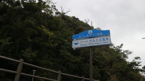 道沿いにあるサインが目印