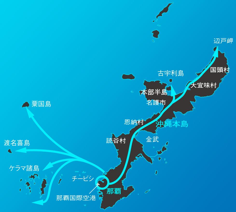okinawa_map_w450