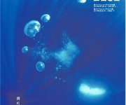前の記事: 水中写真家・越智隆治の写真展「INTO THE BLUE 〜