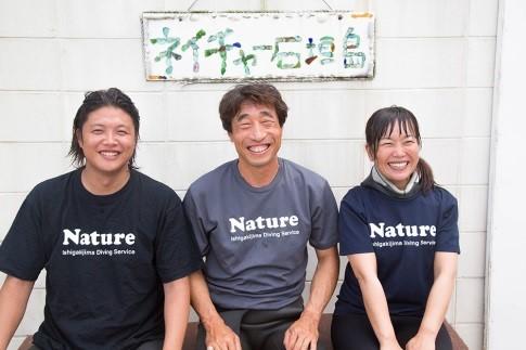 左から、畑大介さん、多羅尾拓也さん、松野祥子さん