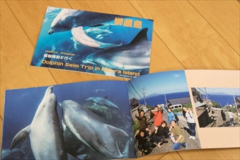 photo_book1