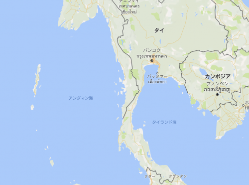 アンダマン海とタイ湾の位置関係はこちら