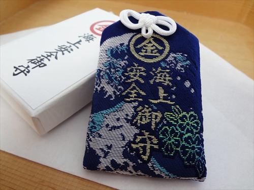 海&旅にご利益のあるお守りがある神社10選 〜旅行、海でも安全第一!! そんな願いを込めて〜