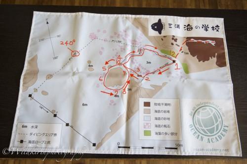 Miura Map_1のコピー