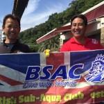 20171001_BSAC_IE_