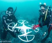 次の記事: 海中でドローンを発見! ダイバーとしてするべきことは……?