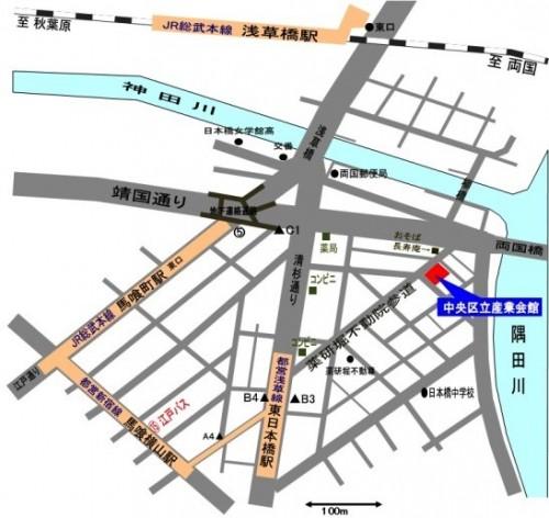 東京都中央区東日本橋2-22-4