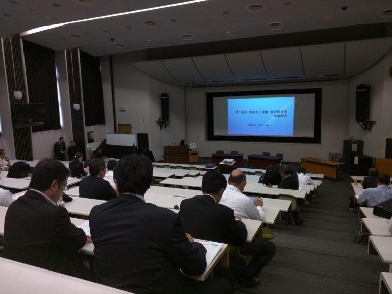 「減圧障害に再圧治療の必要がない」という仮説の行方 ~「第52回日本高気圧環境・潜水医学会学術総会」レポート~