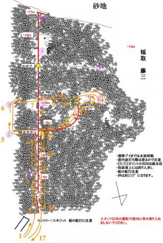 稲取のマップ