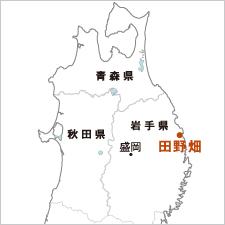 tanohata-20180313