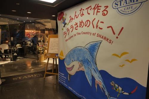 羽田空港内にいきなりサメ現る!