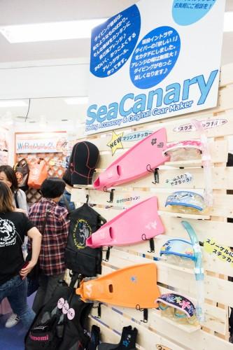 ダイビングアクセサリーメーカー「SeaCanary」。かわいいロゴがいれれます♪