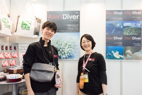 海外に強い医療ネットワークをもつDAN JAPAN。150名限定で会員様にはペットボトルホルダーがプレゼント。 会員カードを忘れずに!