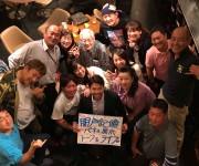 前の記事: ミニトークライブも開催!  自然写真家・関戸紀倫さん写真展「