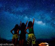 前の記事: 日本初の星空保護区・西表石垣国立公園で天の川を撮影。そして話